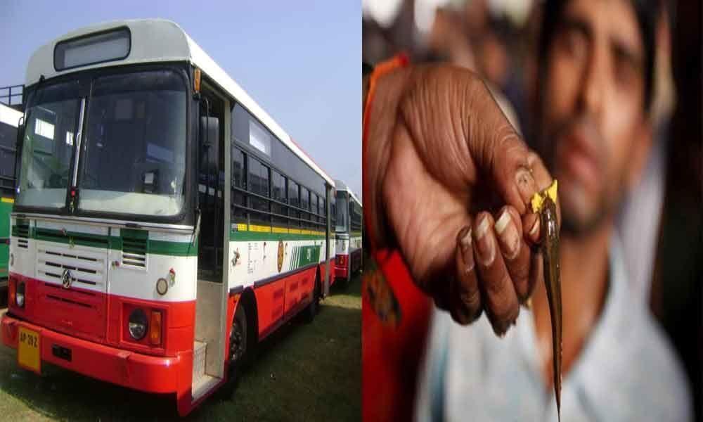 TSRTC to run special buses in Hyderabad for fish prasadam distribution