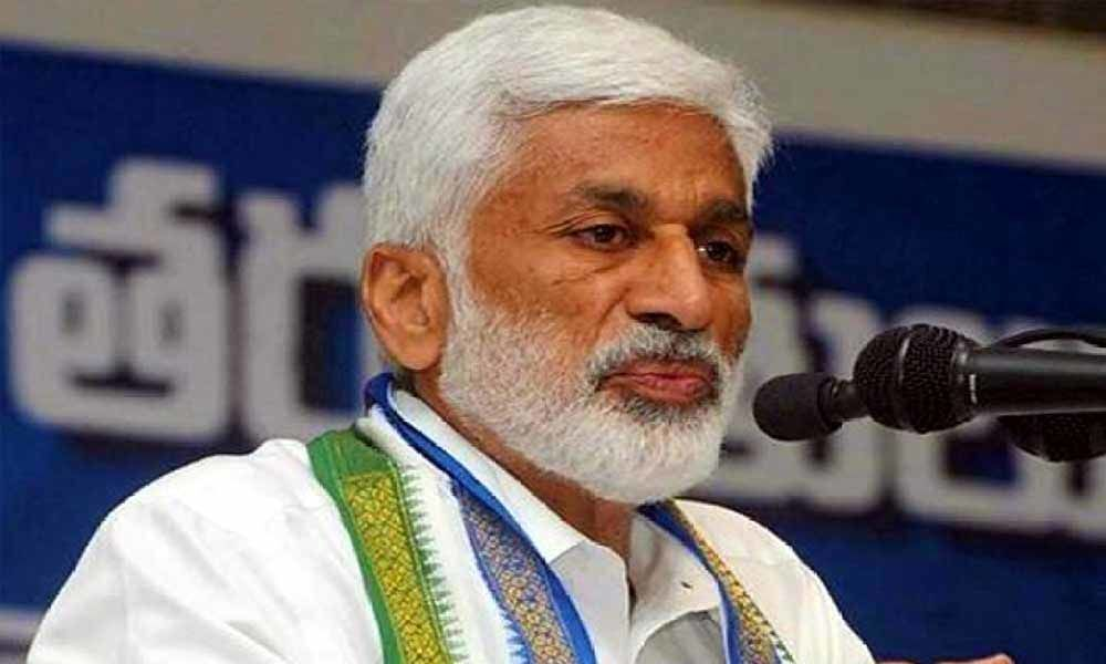 YSRCP MP Vijayasai Reddy comments on Chandrababu Naidu