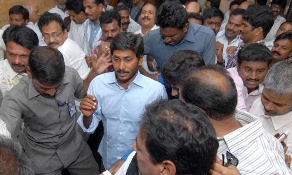 Jagan files for absent petition in CBI Court