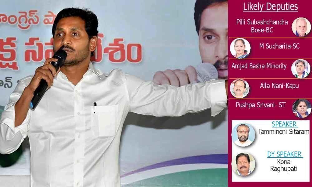 Jagan to have 5 Deputy CMs