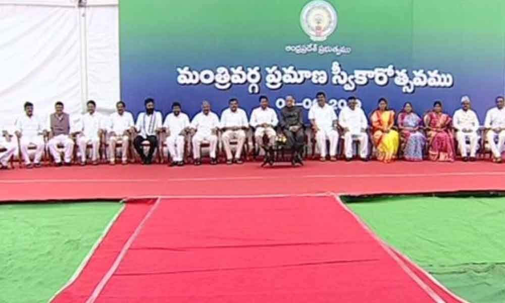 AP new Cabinet Ministers portfolios