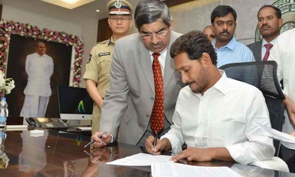 Jagan government clears Express Highway file
