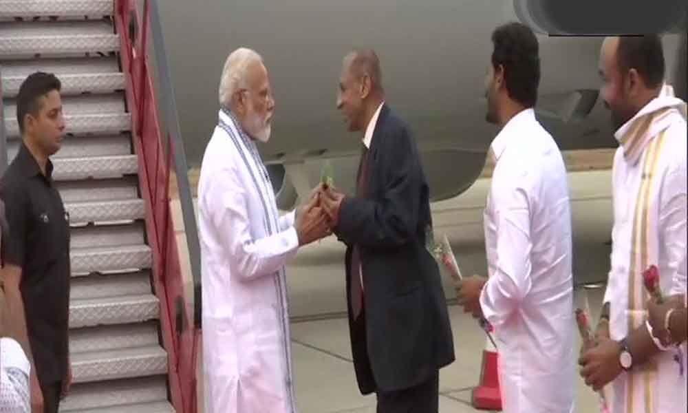 PM Modi arrives in Tirupati to offer prayers