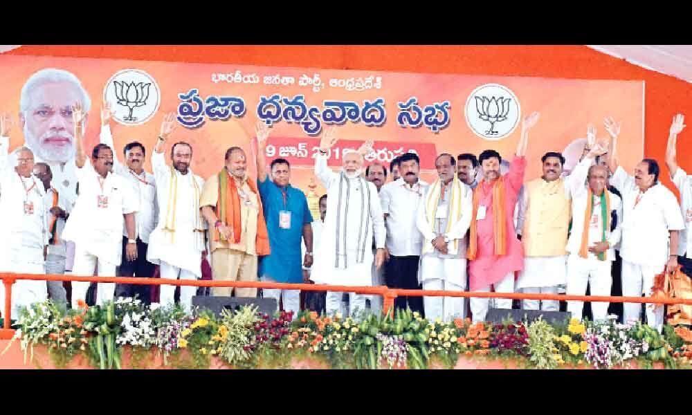 Together will make new India: PM Modi