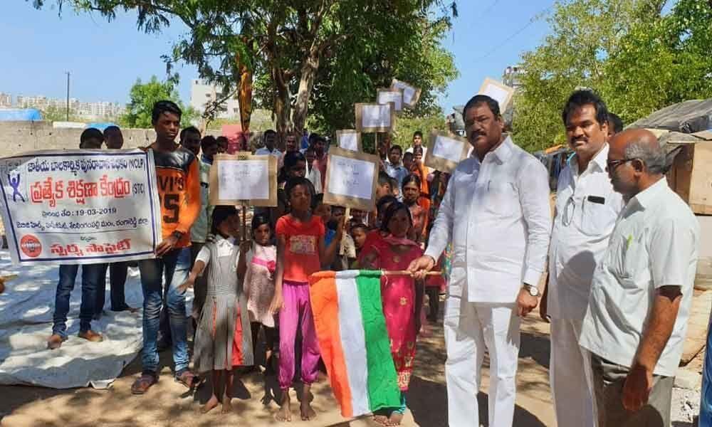 Telangana Govt striving to educate all children