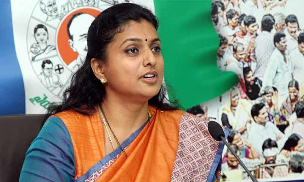 Roja says she is not aware of her appointment in APIIC