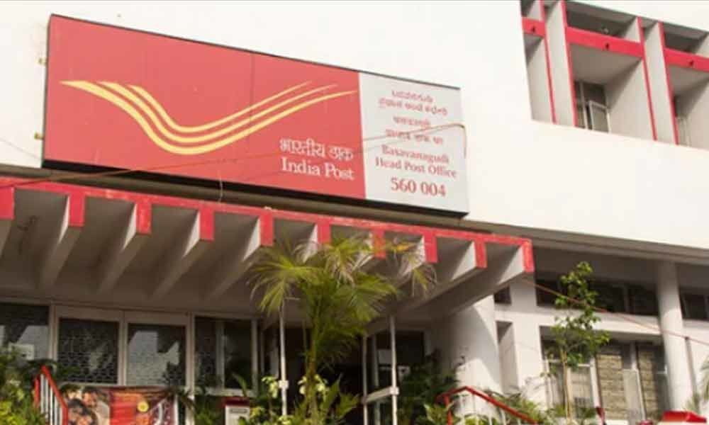 Post office savings schemes: Rules relaxed for claiming the deceaseds holdings