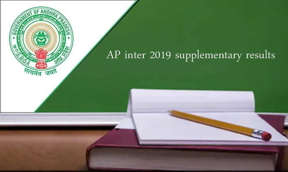 AP inter 2019 supplementary results to be released at 4 pm