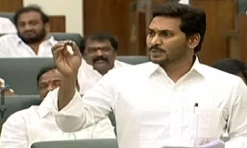 YS Jagan slams Chandrababu for his unfair attitude