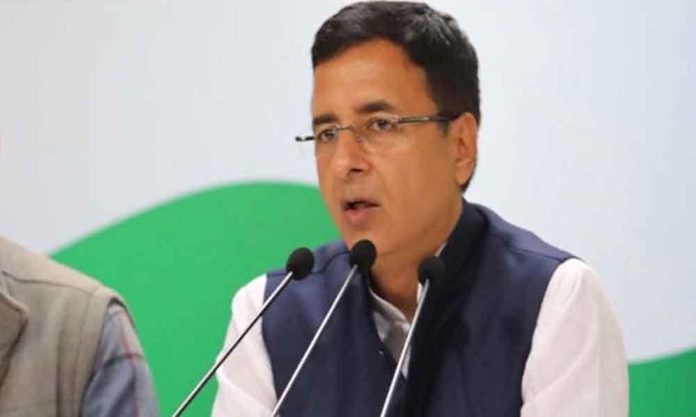 Anantnag terror attack: Congress condoles death of security personnel