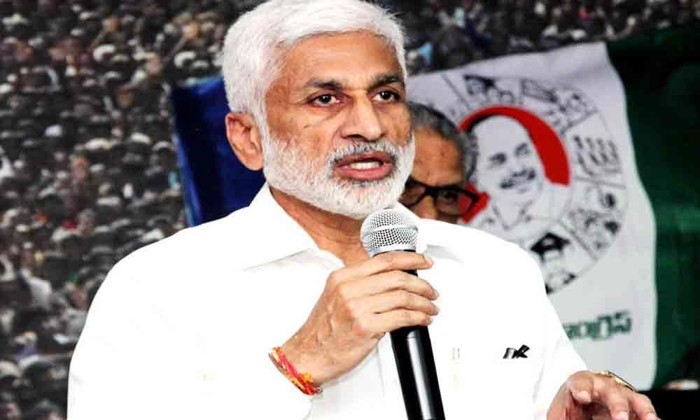 Vijayasai Reddy asks party workers to apply for village volunteer posts