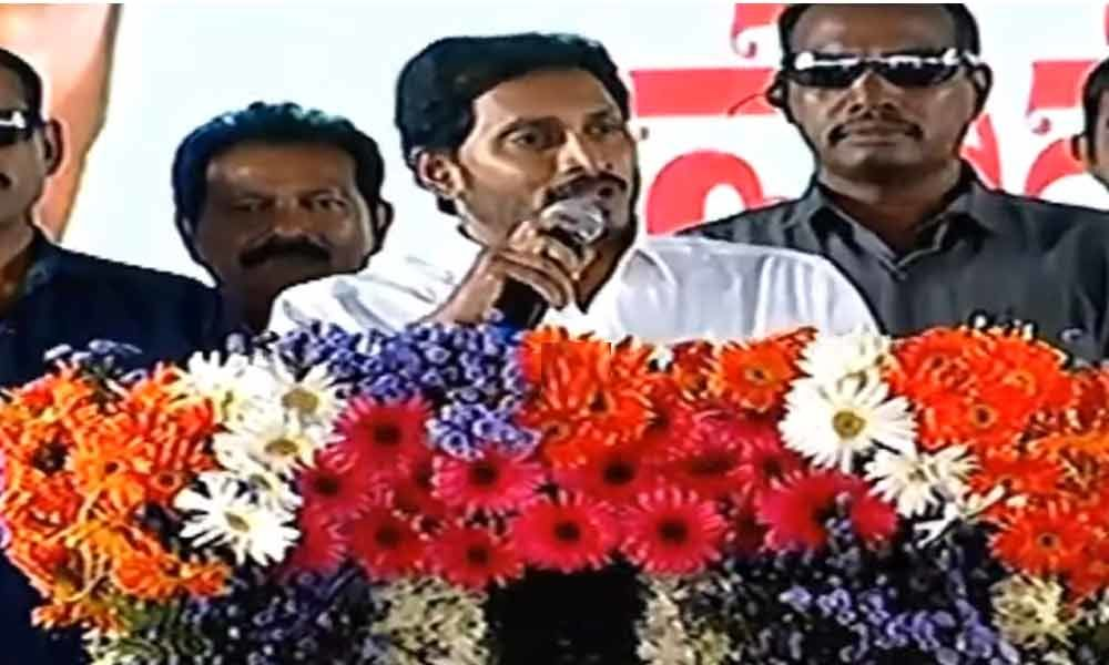 Y S Jagan Mohan Reddy assures to give Rs.15,000 to parents for sending children to school