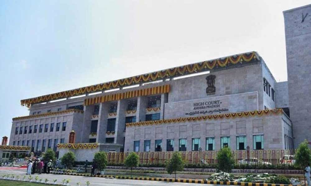 Petition filed against Chandrababu Naidu in AP high court