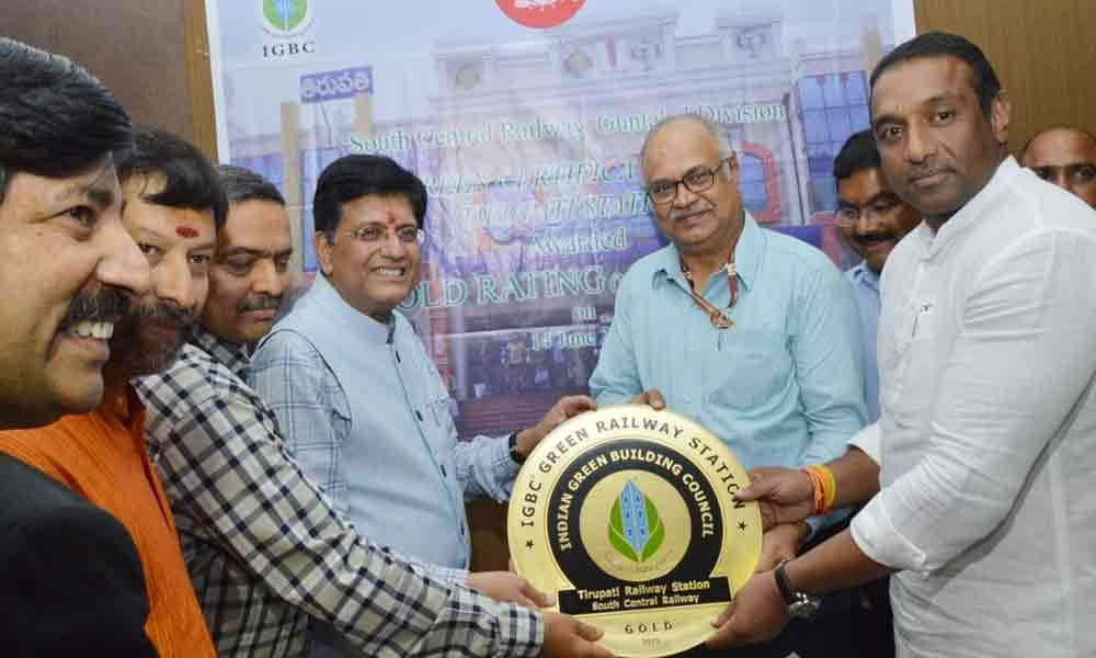 Tirupati railway station gets IGBC gold rating