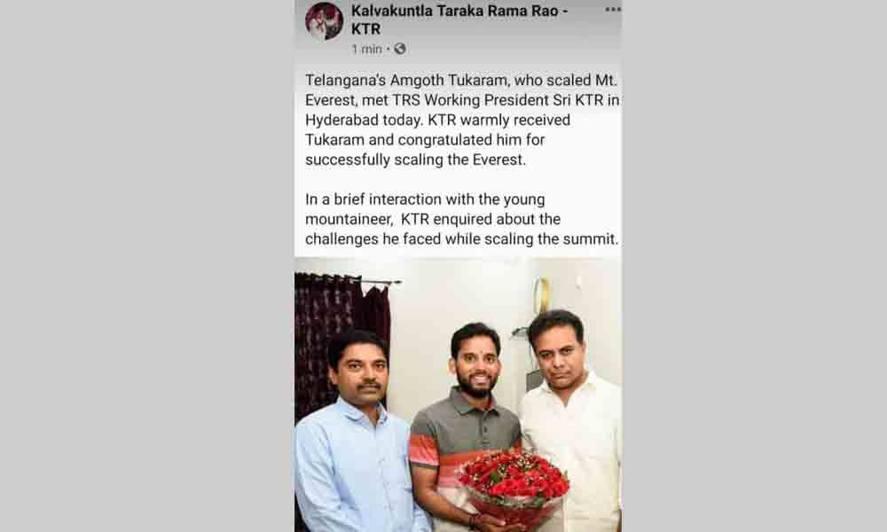 Hyderabad: Mountaineer calls on KTR