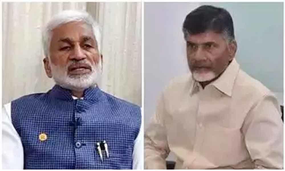 YSRCP MP Vijayasai Reddy slams Chandrababu Naidu