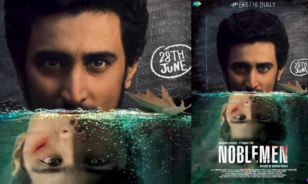 Kunal Kapoor And Soni Razdan Starring Noblemen Gets A Release Date