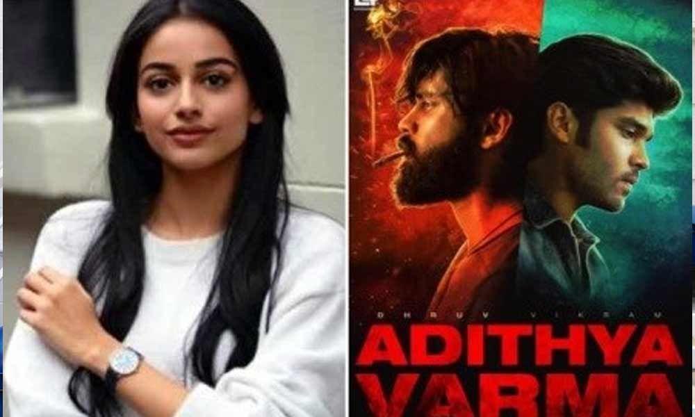 Banita Sandhu Unveils Adithya Varma Poster, Remake Of Arjun Reddy