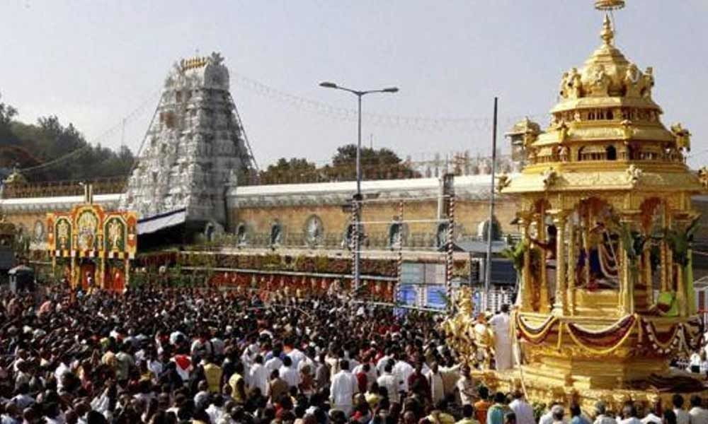 TN devotee offers forearm cases worth Rs 2.5 Cr to Lord Balaji