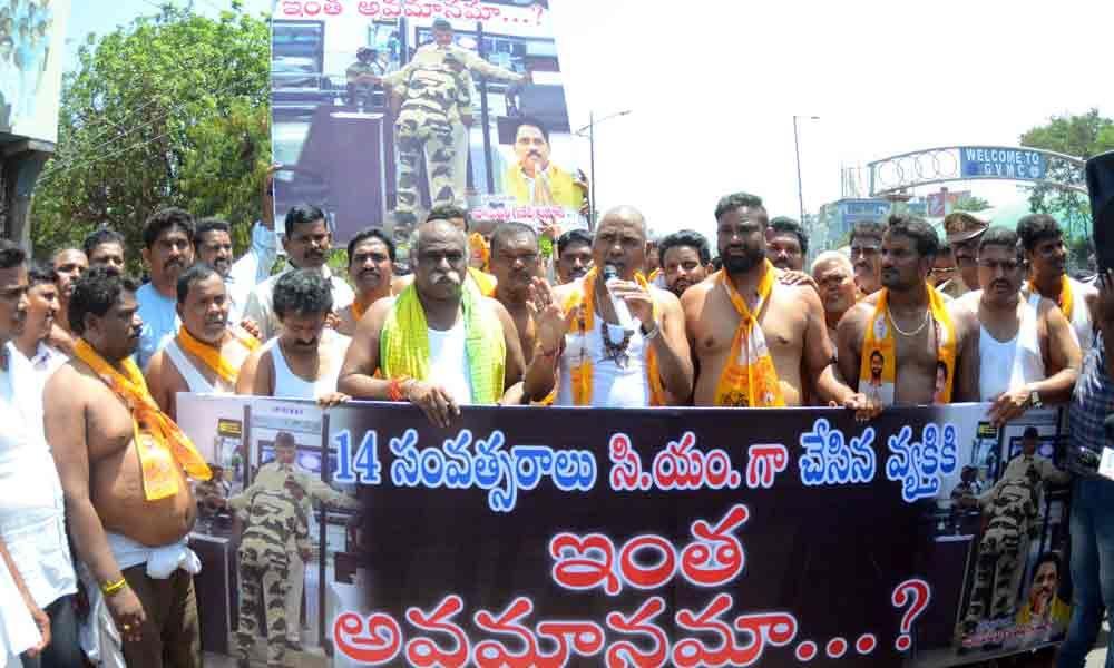 TDP MLAs flay shabby treatment to Chandrababu Naidu
