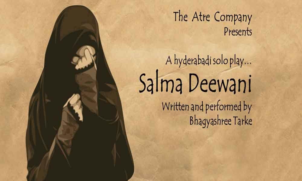 Salma Deewani at Lamakaan
