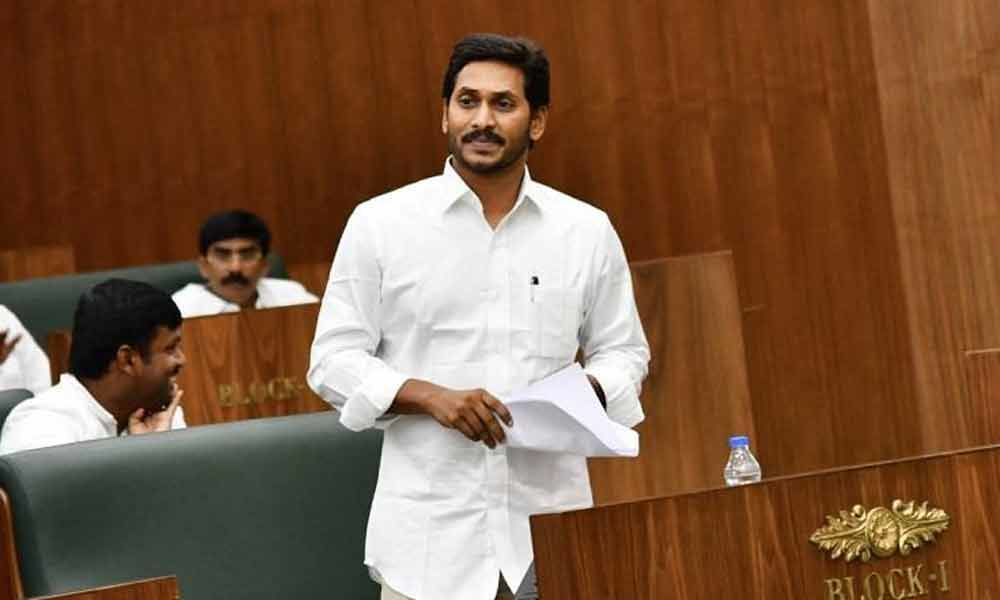 CM Jagan to give statement in the Assembly today