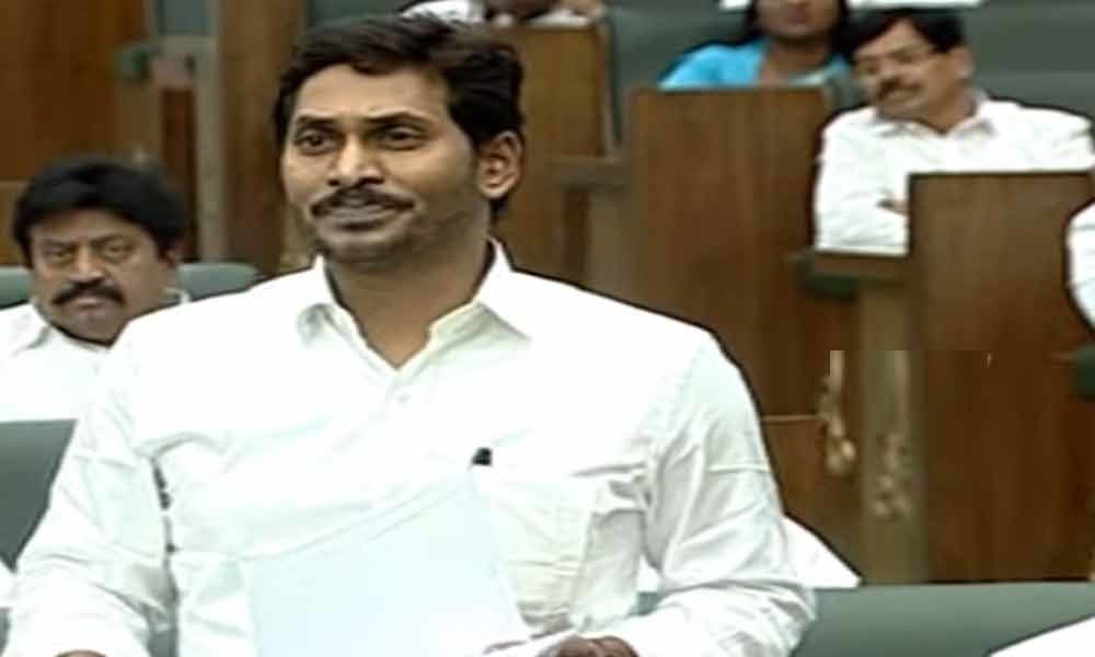 CM YS Jagan moves special status resolution in AP Assembly