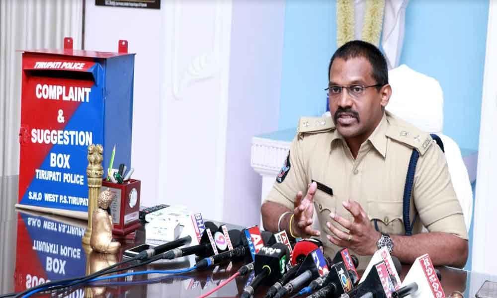 Tirupati Urban Police launched novel set up complaint boxes