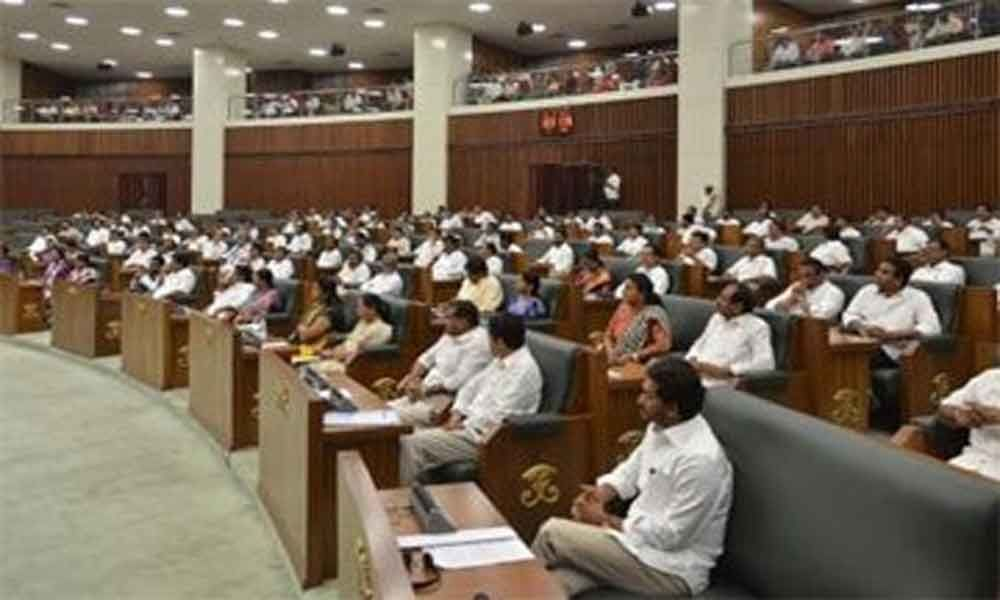AP Assembly budget sessions to begin from 10 July