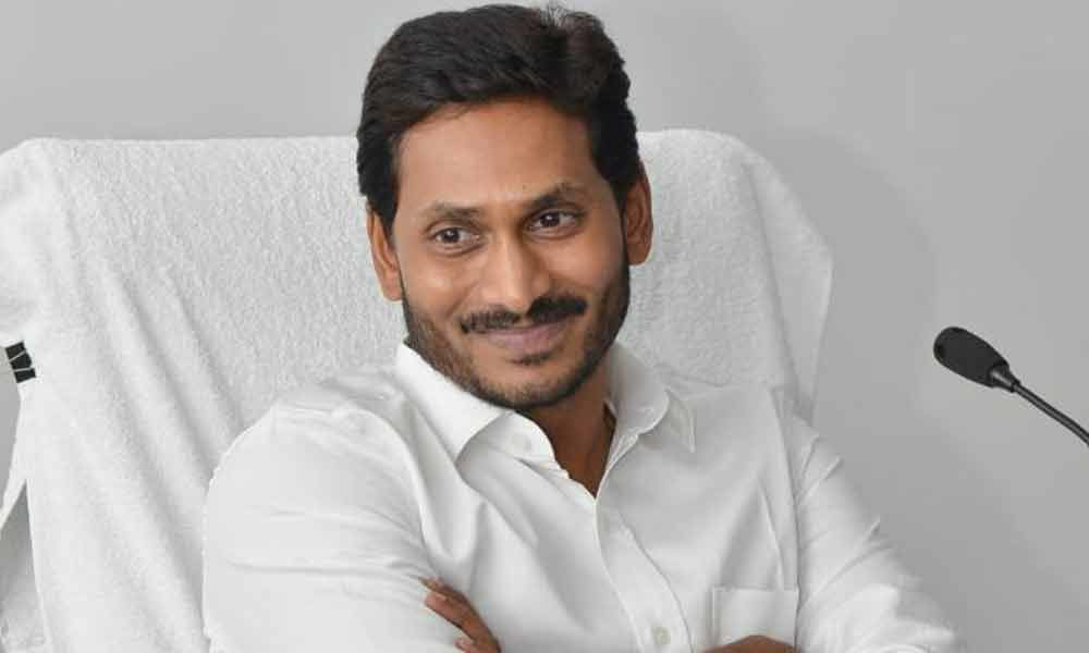 CM YS Jagan reached Undi to attend a marriage function