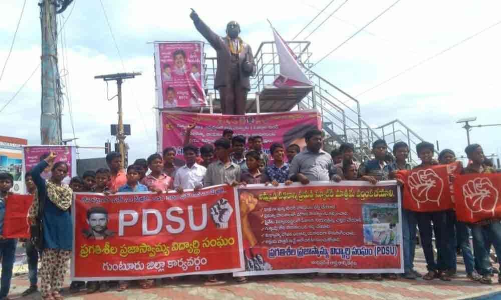 Restrict Ammavodi to government schools: PDSU