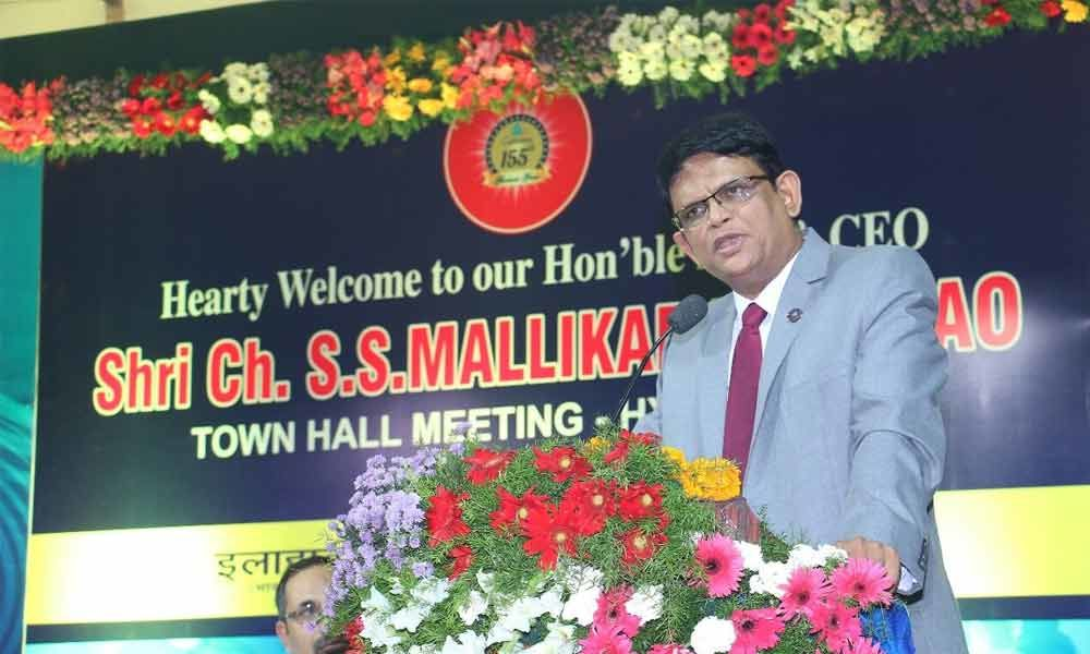 Allahabad Bank holds townhall meet