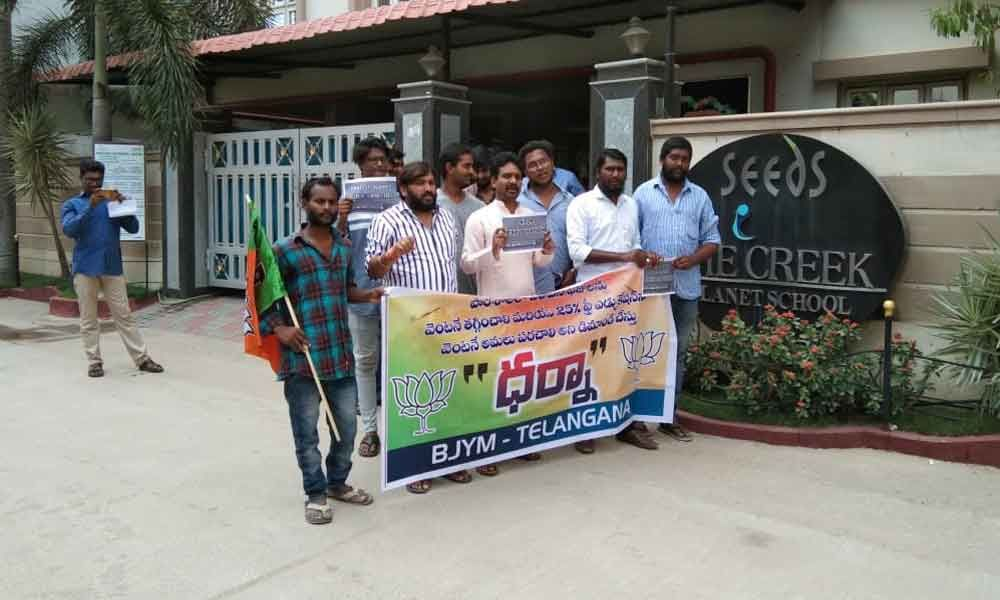 BJYM activists stage dharnas at schools