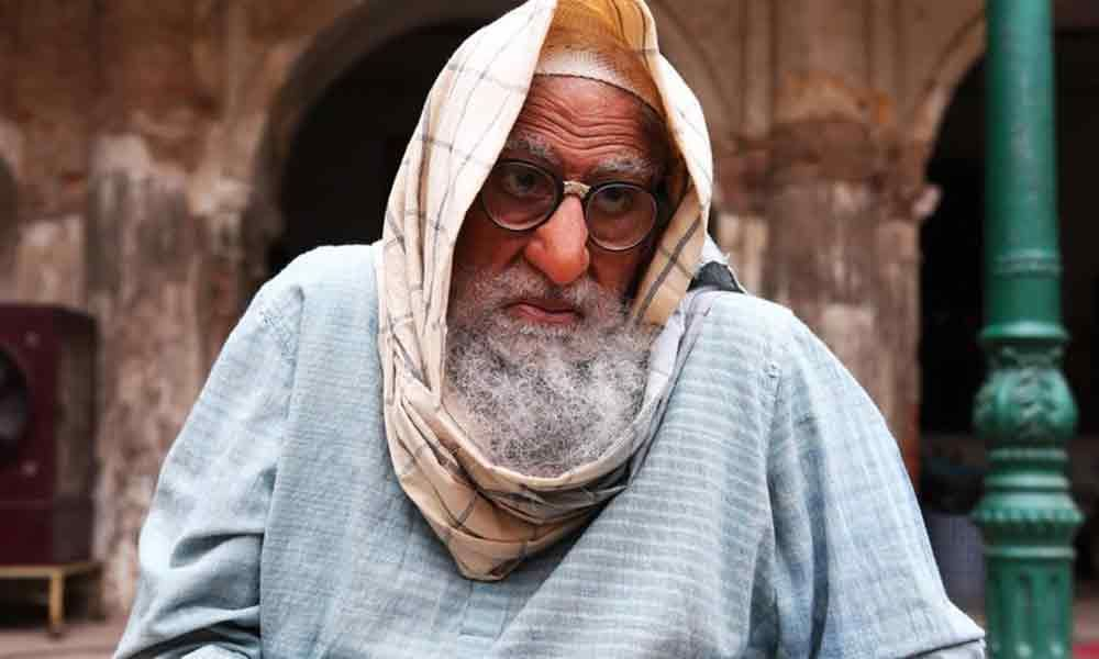 ​Amitabh Bachchan Character Look Out from Gulabo Sitabo