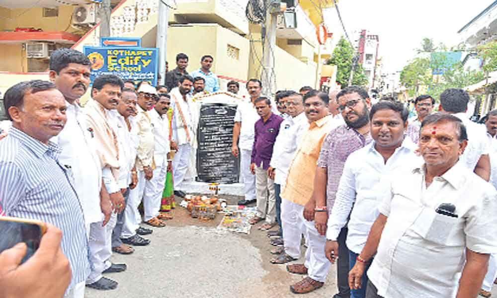 Foundation stone laid for development works