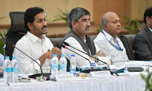 Live Updates: CM YS Jagan holds Collectors conference