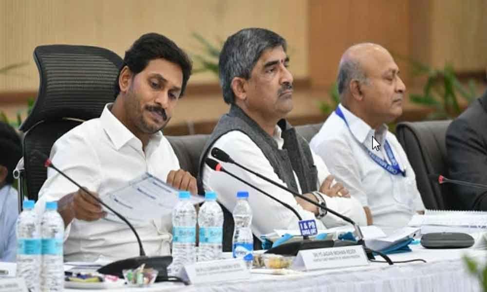 YS Jagan orders to demolish Praja Vedika