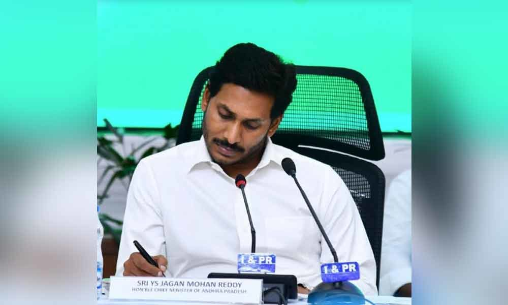 CM YS Jagan asks officials to check call money cases