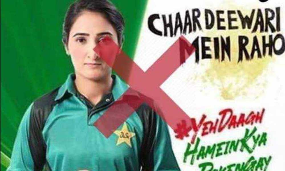 Pakistani outrage bubbles as detergent ad promotes women