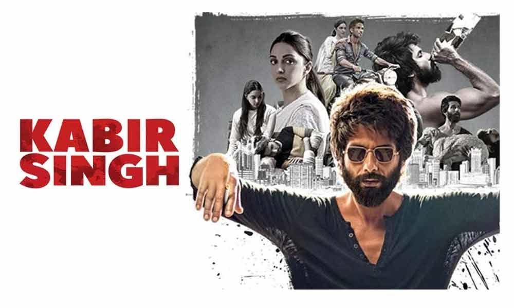 Shahid Kapoors Kabir Singh Movie four days box office collections