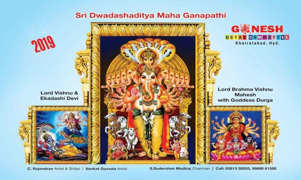 Khairatabad Ganesha to appear as Ganapathi