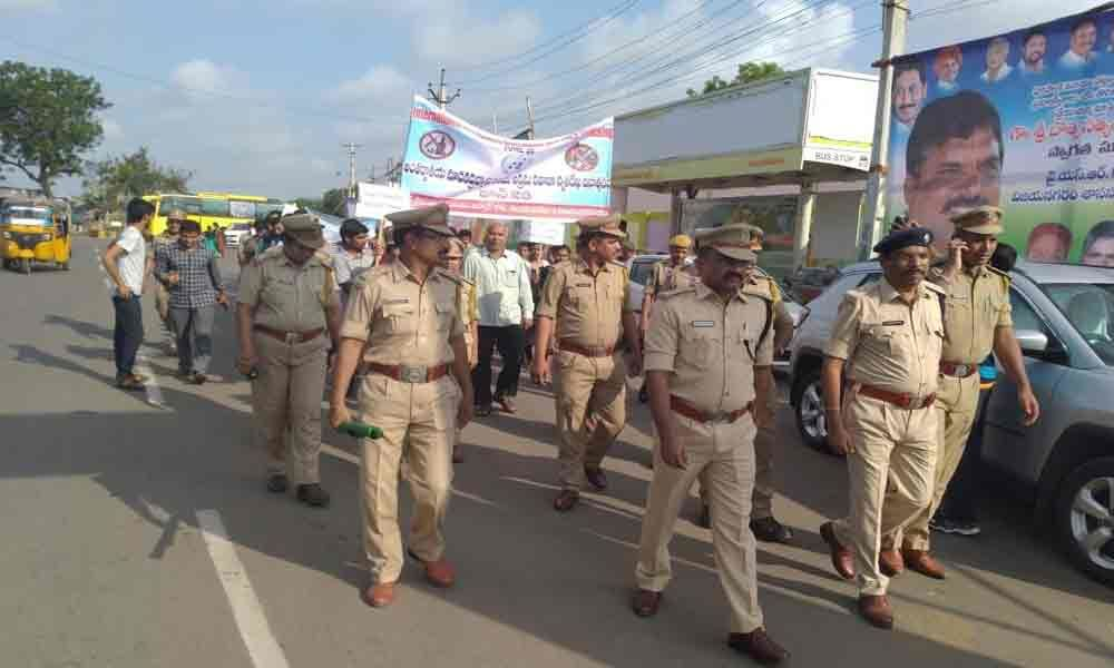 Rally against drug abuse held  Maharajah College