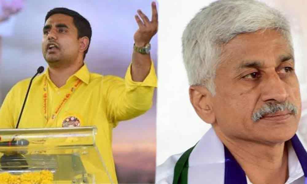 Nara Lokesh slams MP Vijayasai Reddy over Twitter