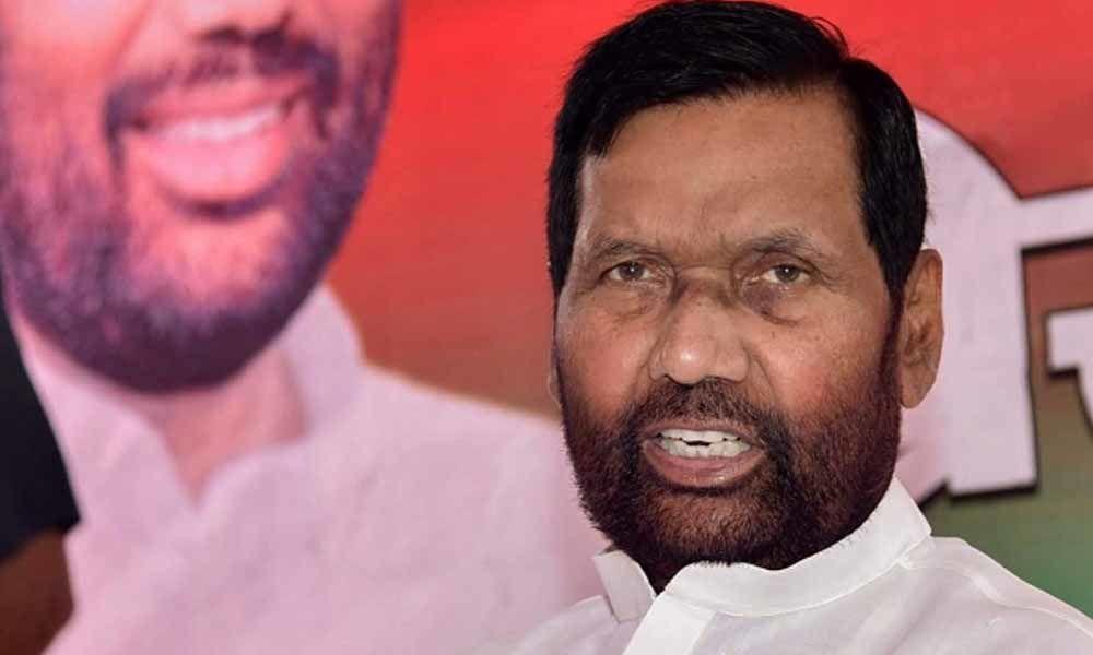 Ram Vilas Paswan Elected Unopposed To Rajya Sabha From Bihar