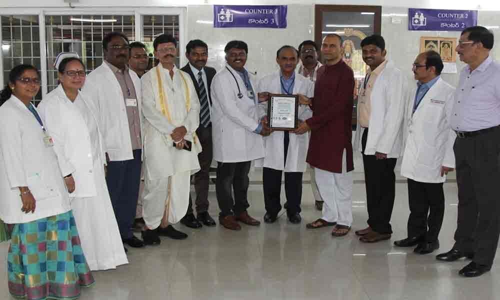 TTDs BIRRD, SV Ayurvedic hospitals get ISO recognition