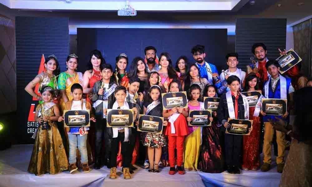 Mr & Miss Vijayawada grand finale held Satish Addala Creative