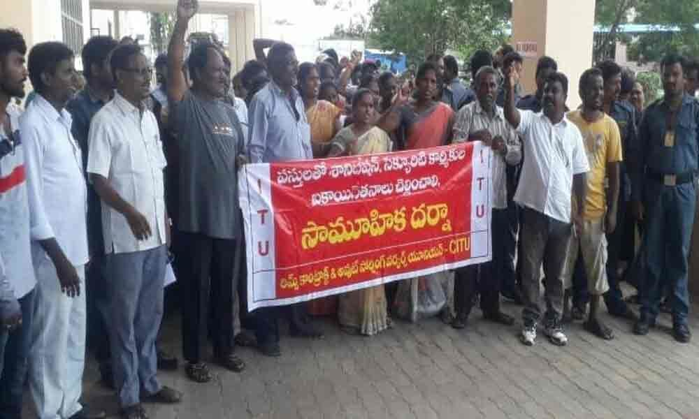 No salaries for RIMS Hospital outsourcing staff