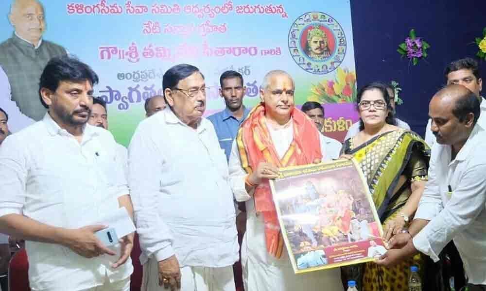 Kalinga Samskhema Sevasamithi leaders felicitate Speaker Sitaram