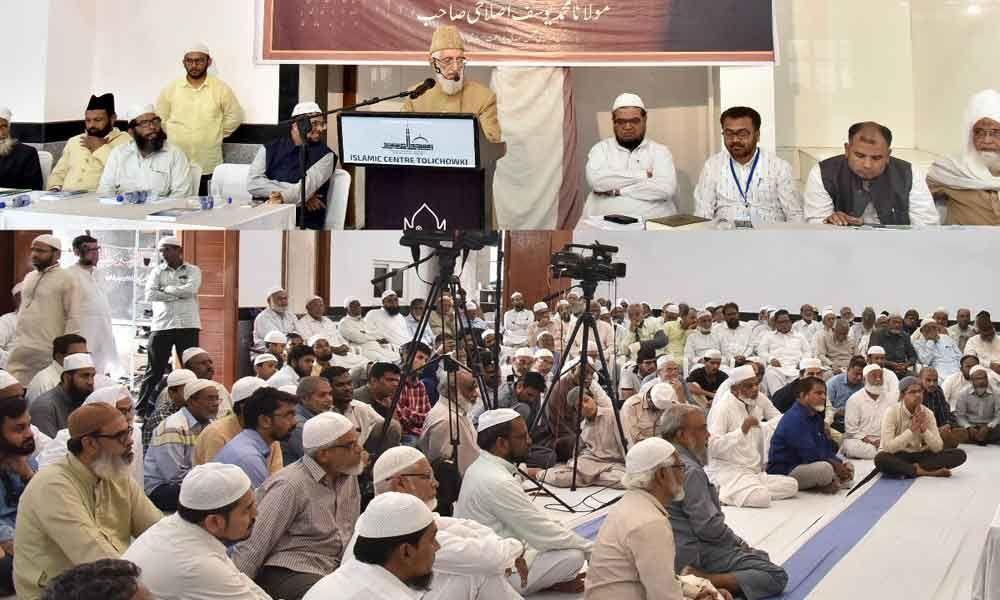 Islamic seminary for girls opens