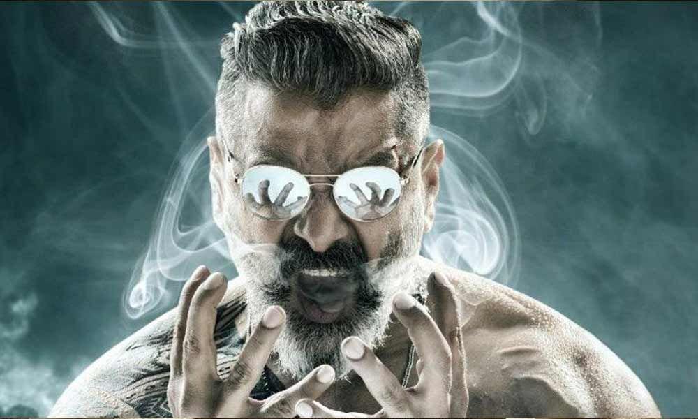 Trailer release date locked for Vikrams next